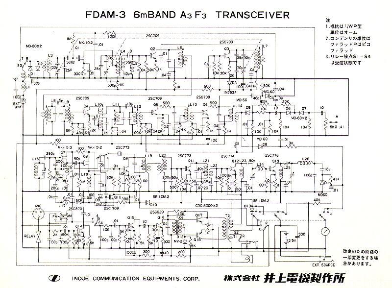Fdam Schema on Kenwood Wiring Diagram