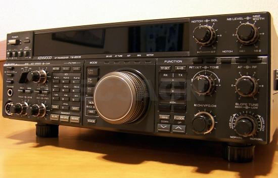 Kenwood ts850 amateur radio