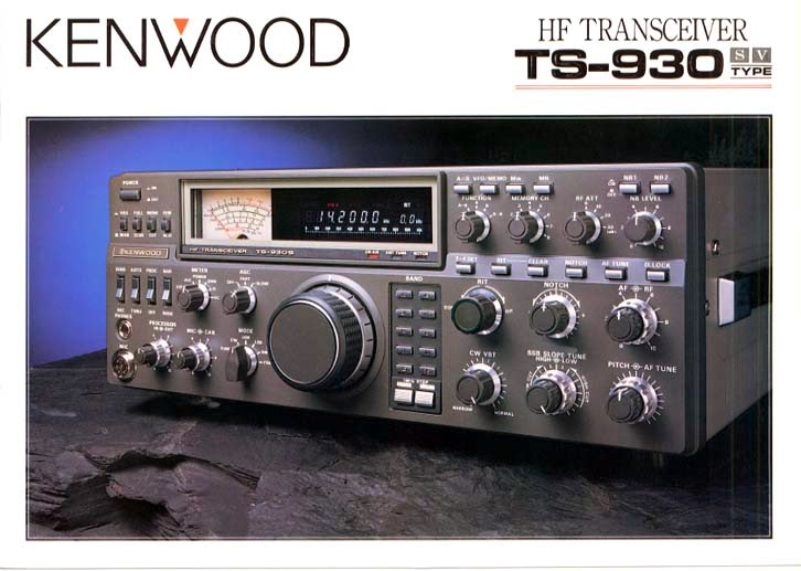 Kenwood ts 930 sat Manual